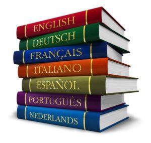 изучение инностранного языка