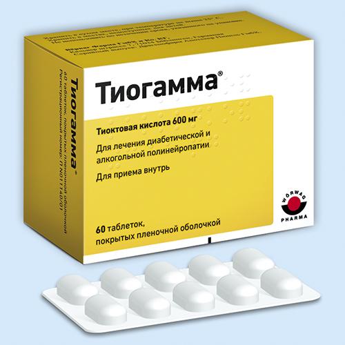 Тиогамма инструкция по применению препарата