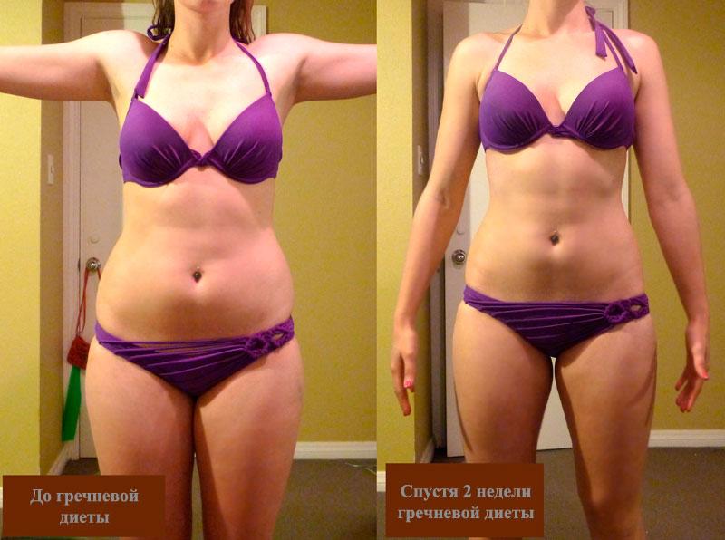 Гречневая диета фото до и после диеты