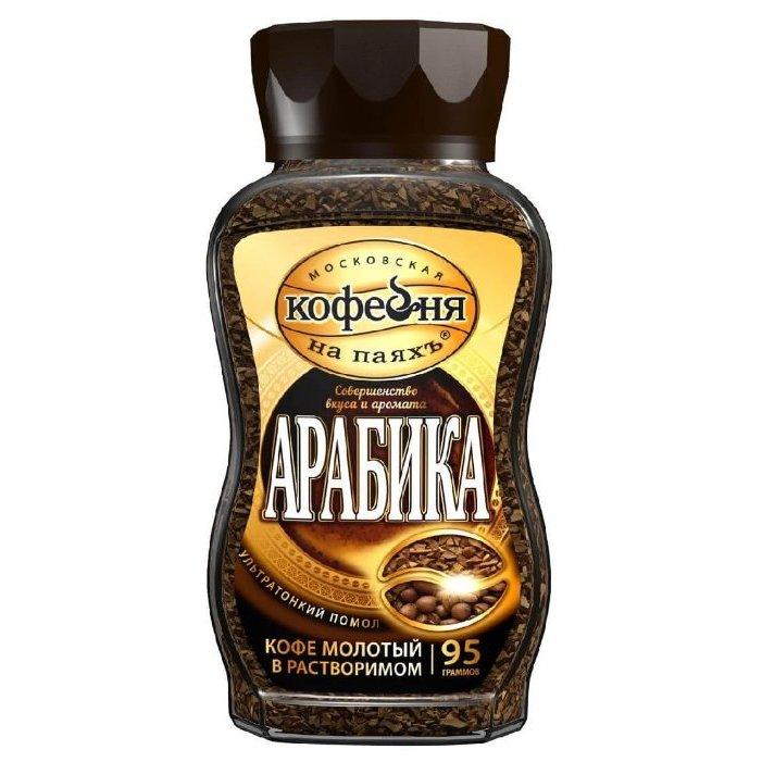Рейтинг растворимого кофе Московская кофейня на паяхъ