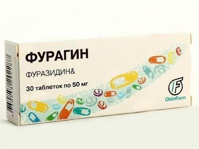 Нитрофураны список препаратов фурагин показания к применению