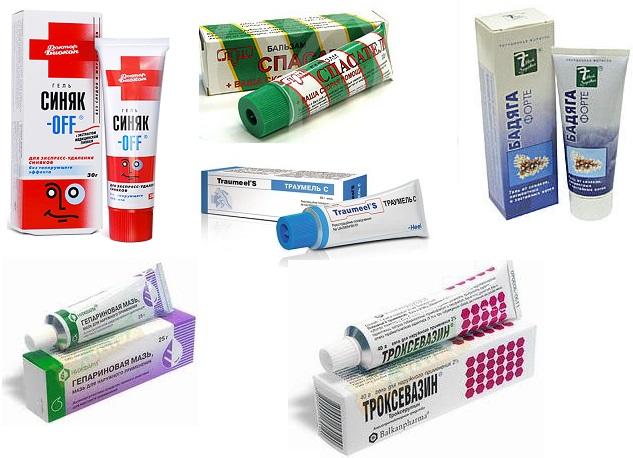 Как быстро избавиться от синяка в домашних условиях препараты