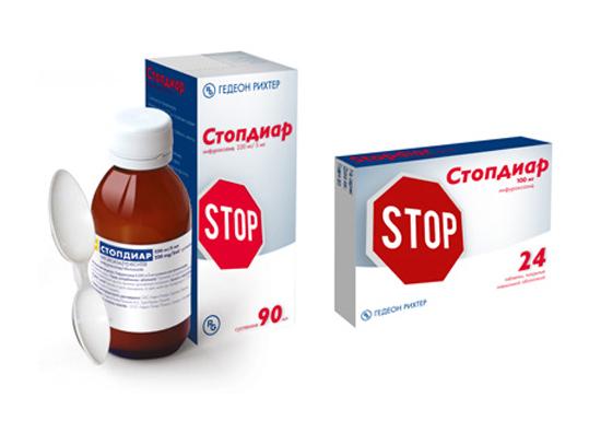 Нитрафураны список препаратов стопдиар показания к применению