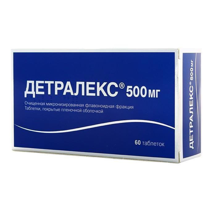 Лечение варикоза вен лучшие препараты и методы лечения Детралекс