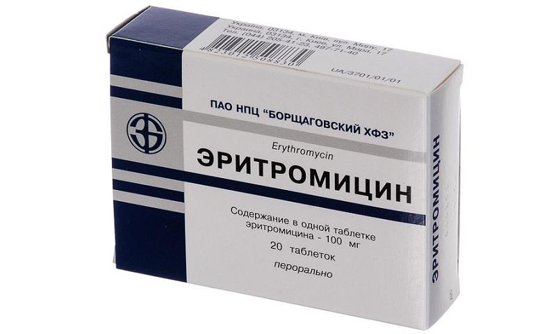 Макролиды Эритромицин