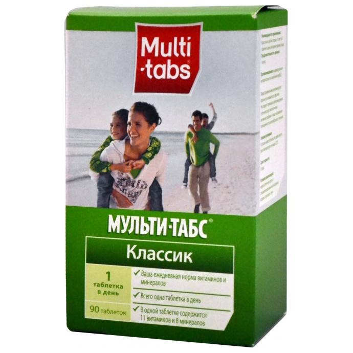 Какие витамины купить Мультитабс