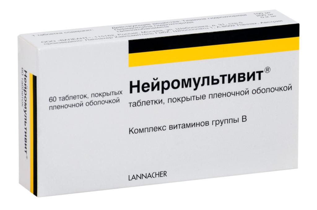 Какие витамины купить Нейромультивит