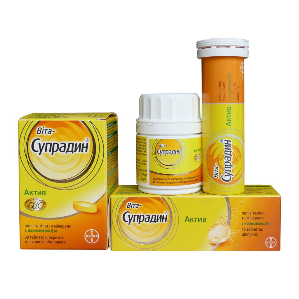Какие витамины купить Супрадин
