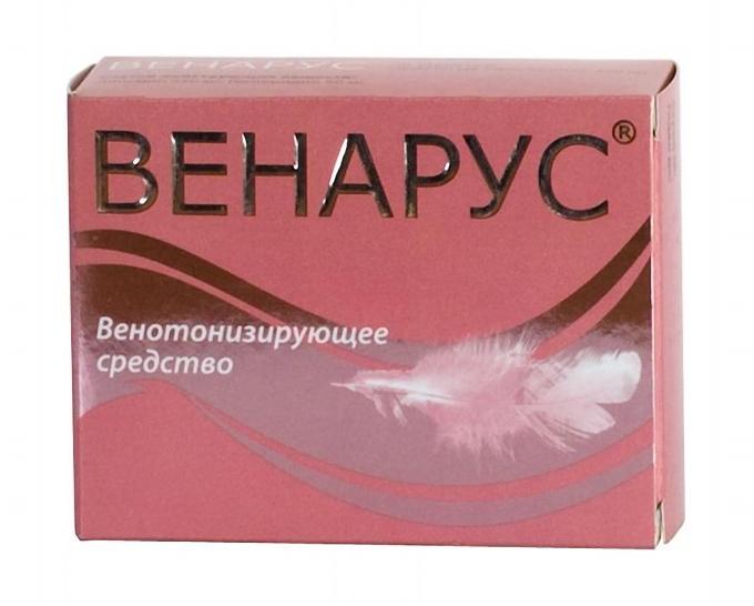 Лечение варикоза вен лучшие препараты и методы лечения Венарус