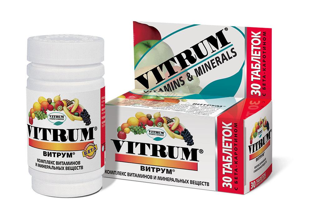 Какие витамины купить Витрум