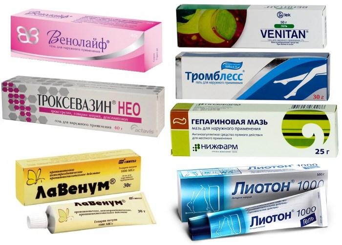 Лечение варикоза вен лучшие препараты и методы лечения мази