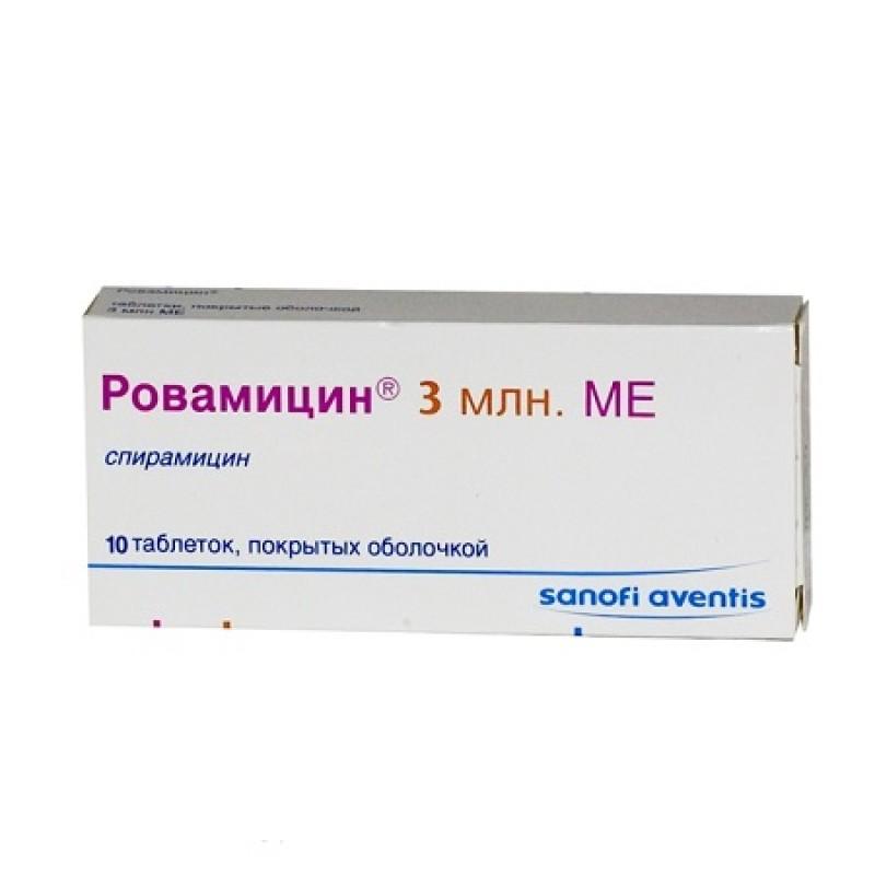 Макролиды Ровамицин