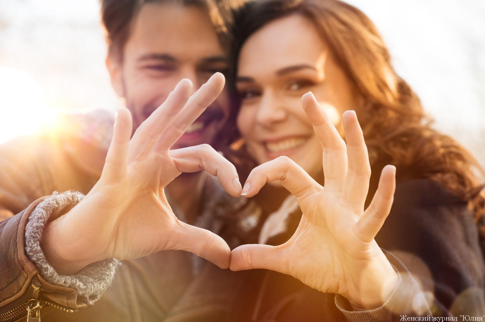 Когда и где я встречу свою любовь? – онлайн гадание